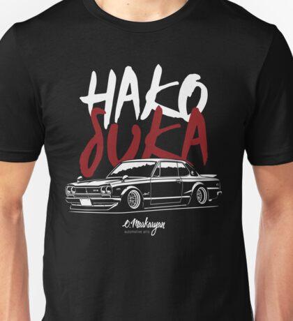 Hakosuka (Skyline KPGC10 GT-R) Unisex T-Shirt