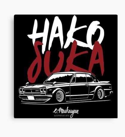 Hakosuka (Skyline KPGC10 GT-R) Canvas Print