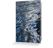 Dreaming of Silk Dresses - Mesmerizing Liquid Curls, Twists and Zigzags Greeting Card