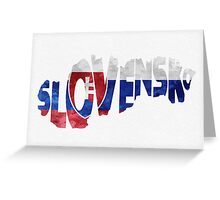 Slovakia Typographic Map Flag Greeting Card
