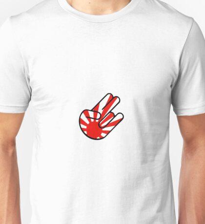 Rising sun shocker Unisex T-Shirt