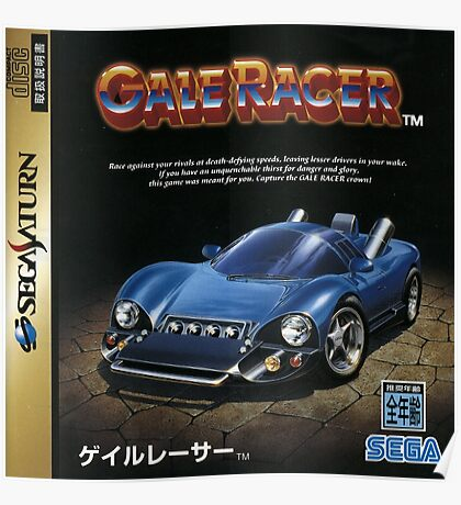gale racer Poster