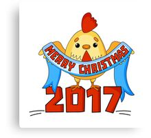 Cartoon New Year card with funny rooster on a white background. Isolated cock vector illustration. Vector illustration of rooster, symbol of 2017 on the Chinese calendar. Canvas Print