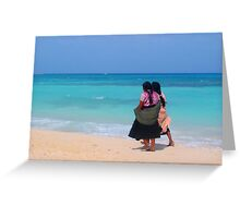 Mexican Girls Greeting Card