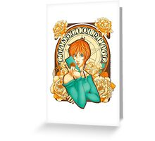 Change your Fate Greeting Card