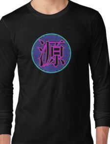 Blade Runner Minamoto Long Sleeve T-Shirt