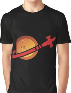 Firefly on The Leaf Graphic T-Shirt