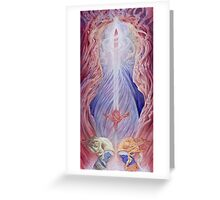 The Sword of Captivation Greeting Card