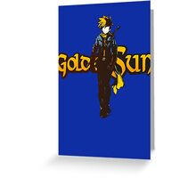 Matthew - Golden Sun Greeting Card