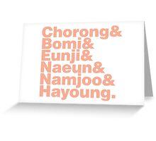 APink in Helvetica Greeting Card