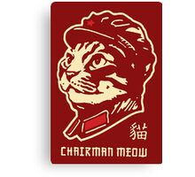 chairman meow Canvas Print