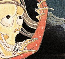 'Weird Skeleton' by Katsushika Hokusai (Reproduction) Sticker
