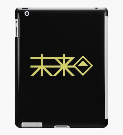 Future Foundation iPad Case/Skin