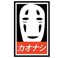 No Face - Spirited Away // Obey Parody Photographic Print
