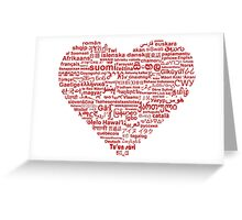 Love of Languages, Red on White Greeting Card