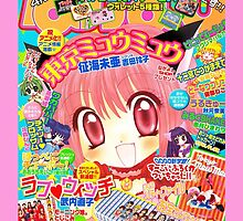 Tokyo Mew Mew: Japanese Magazine Cover2 by Meghan T