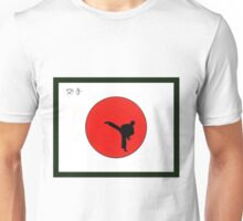 Art Of Karate Print Unisex T-Shirt