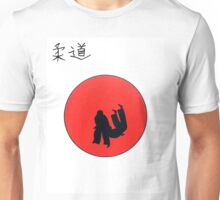 Judo the way of the warrior . Ideal christmas present Unisex T-Shirt