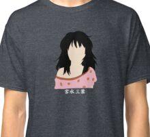 Kimi no na wa  Classic T-Shirt