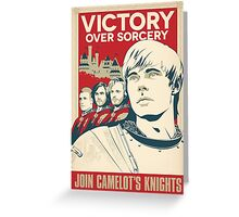 Join Camelot's Knights Greeting Card
