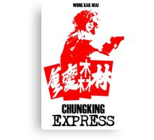 CHUNGKING EXPRESS - WONG KAR WAI - Canvas Print