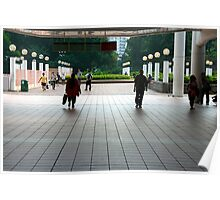Subway entrance, Kowloon Park Poster