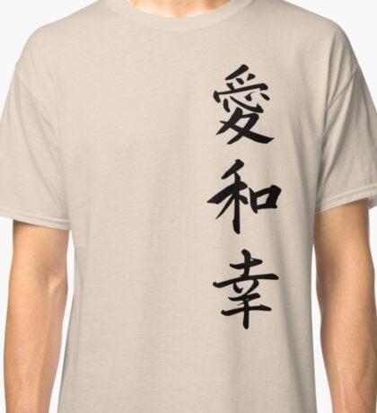 Love Peace Happiness Kanji  Classic T-Shirt