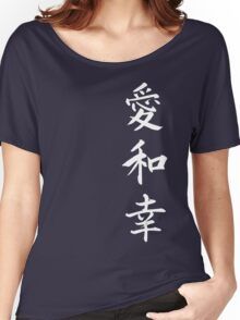 Love Peace Happiness Kanji (White Writing) Women's Relaxed Fit T-Shirt