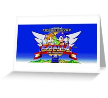Sonic 2 Greeting Card