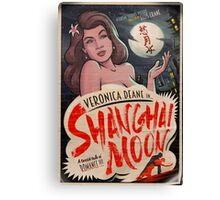 Shanghai Moon - Archer Canvas Print