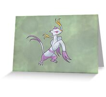 Mienshao Greeting Card