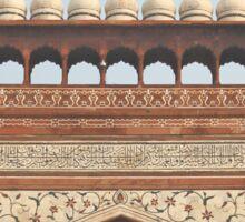Gateway at the Taj Mahal Sticker