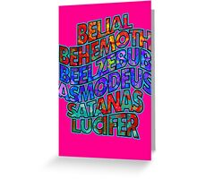 ABSTRACT EVIL Greeting Card