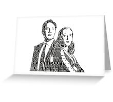 The Truth Is Out There- Silhouette  Greeting Card