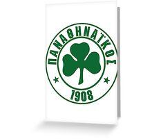 Panathinaikos FC Greeting Card