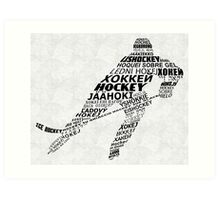 Hockey Languages Typography Art Print