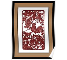 Year of The Rooster Paper Cut Scene Poster