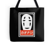 No Face - Spirited Away // Obey Parody Tote Bag