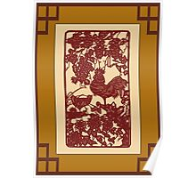 Chinese Zodiac Year of The Rooster Papercut Poster