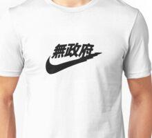 Nike - Nike Japenese Unisex T-Shirt