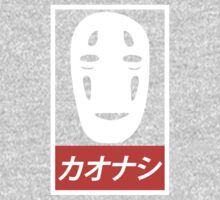 No Face - Spirited Away // Obey Parody One Piece - Long Sleeve