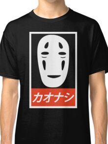 No Face - Spirited Away // Obey Parody Classic T-Shirt