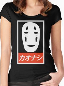 No Face - Spirited Away // Obey Parody Women's Fitted Scoop T-Shirt