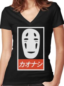 No Face - Spirited Away // Obey Parody Women's Fitted V-Neck T-Shirt