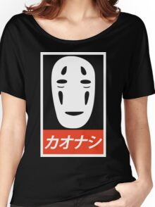 No Face - Spirited Away // Obey Parody Women's Relaxed Fit T-Shirt