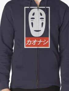 No Face - Spirited Away // Obey Parody T-Shirt
