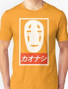 No Face - Spirited Away // Obey Parody T-Shirt