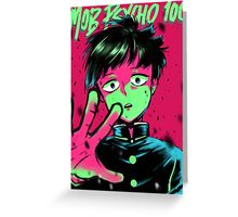 Mob Psycho 100 - Green Red Greeting Card