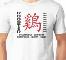 Years of The Chinese Zodiac Rooster Unisex T-Shirt