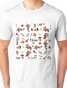 china symbol and Hieroglyph seamless Unisex T-Shirt